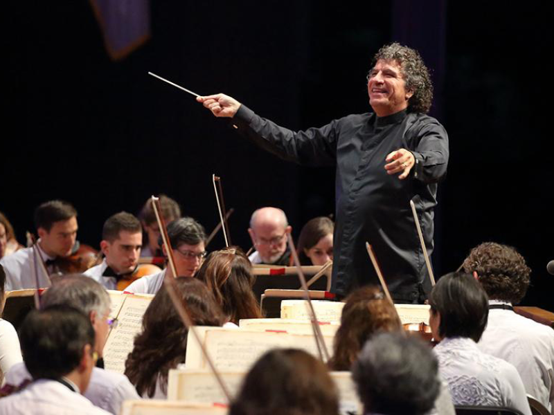 Boston Symphony Orchestra: Giancarlo Guerrero - Schoenberg and Beethoven at Tanglewood Music Center